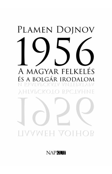 Plamen Dojnov: 1956 – A magyar felkelés és a bolgár irodalom